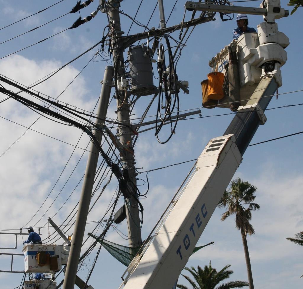 東京 電力 停電 復旧 見込み