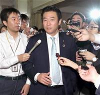 【正論3月号】IR事件で浮かび上がる中国の罠 日本乗っ取り工作の闇暴け 産経新聞論説副…