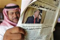 スンニ派大国 米の中東和平案に評価姿勢の背景