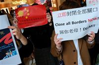 香港、異例の医療スト突入 実態は反政府デモ第2弾