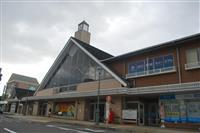 【湖国の鉄道さんぽ】駅ナカで入場無料の博物館 近江鉄道ミュージアムが人気