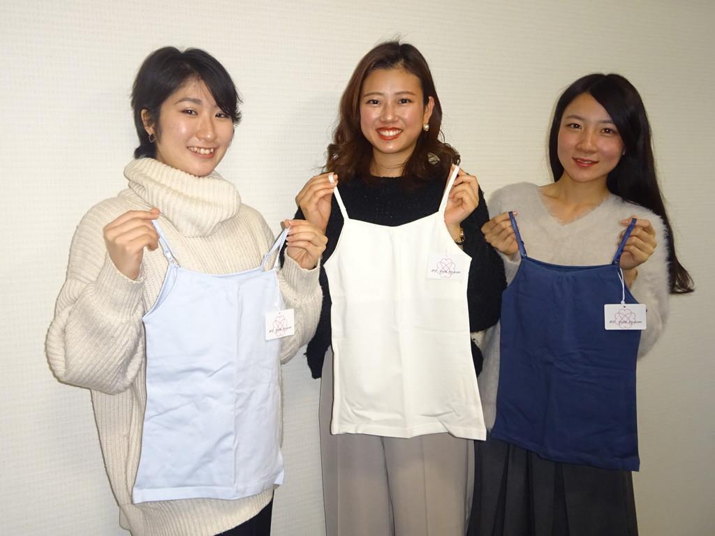 昭和女子大学の学生が中心となって開発した女児向けキャミソール型下着