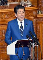 【政界徒然草】立ちはだかる「中山方式」 首相は乾坤一擲の勝負に出るか 迫る憲法改正のタ…