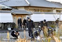逮捕の男「大阪から電車」 山口組ナンバー2宅銃撃