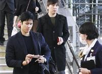大谷、成田からロスに出発 「二刀流」復帰目指す