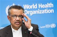 WHO事務局長、渡航制限「必要ない」 新型肺炎でまた中国寄り発言