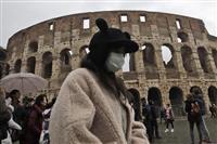 【イタリア便り】消えたクリムト 23年後の発見