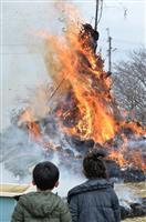 【沖島から 冬-ゆき-(上)】新しい年、炎に託す願い 島の一年占う「佐儀長祭り」