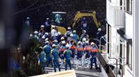 【動画】死亡女性は18歳 神奈川・逗子の斜面崩れ