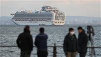 【動画あり】横浜港のクルーズ船、検疫作業に遅れ 下船は5日以降に