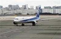 6日にチャーター機第4便出発へ 中国人配偶者含め約200人