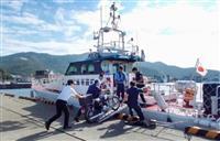 島から島へ移動交番 10人編成、鹿児島県警が準備 鹿児島