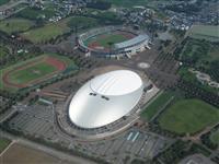 ラグビーW杯の熱気を未来へ 埼玉県、熊谷に専用グラウンド増設