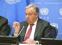 新型肺炎で国連事務総長「差別避けること重要」 中国対応は評価