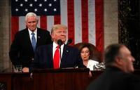 【米大統領 一般教書演説(1)】「3年前、われわれは偉大なる米国の再起に乗り出した」