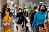 韓国、マスク・消毒剤の買い占めや売り惜しみを処罰