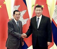 カンボジア首相が訪中、新型肺炎で中国支持 習氏「困難な時に本心わかる」
