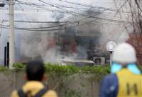 【動画】甲子園球場に煙、近隣の串カツ店全焼