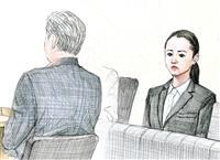 「社会人の心構え、十分でなかった」 裁判官、沢尻被告に説諭