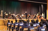宮城県警が丸森町で復興支援コンサート