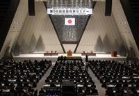 """関西財界セミナーが開幕 """"万博後""""の経済発展模索"""