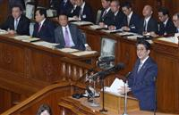 首相、新型肺炎めぐり東京五輪可否に関する協議ない