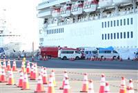 【新型肺炎】自衛隊がクルーズ船でも生活支援