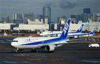 全日空・日航、中国線の運航半減 新型肺炎の影響で