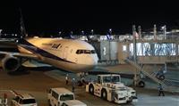 チャーター機第4便が中国武漢へ出発 7日に帰国