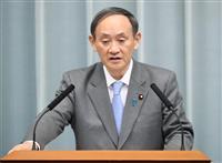 処理水放出案「批判なし」 菅長官、各国大使館説明で