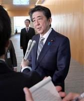 首相、後継候補を紹介 茂木、下村、甘利の3氏