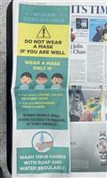 健康ならマスク使わないで 新型肺炎でシンガポール政府が勧告
