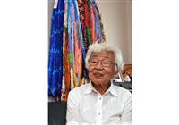 有本恵子さんの母、嘉代子さんが死去 94歳