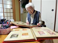 「娘と抱き合える日を願って」 有本嘉代子さん、生前産経新聞に手記