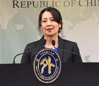 台湾・外交部、WHO発表に抗議 名称など「何度も間違い」