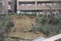 崩落は「凝灰岩の風化」か 逗子の事故で国交省専門家
