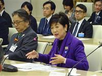 小池都知事、東京マラソンの中国人参加自粛を要請