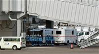 チャーター機第4便、羽田到着 中国籍の配偶者も 新型肺炎
