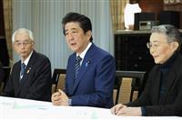 経済協力も北方領土交渉は進まず 安倍首相5月の訪露で進展狙う