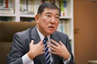 自民・石破氏「同情禁じ得ぬ」 野党質問集中の北村地方相を擁護
