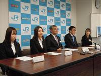 「ぬいぐるみと一緒!」JR四国と大学生がユニークツアー企画