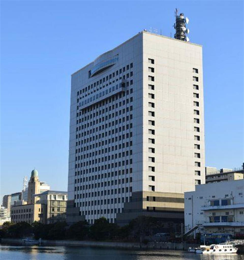 神奈川県警=横浜市中区