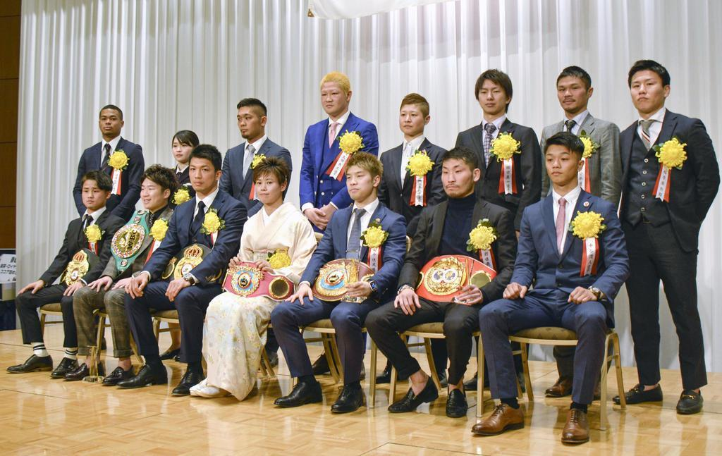 井上尚弥が2年連続MVP ボクシング年間表彰 - 産経ニュース