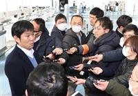 サッカー日本代表の森保監督が欧州へ 海外組を視察
