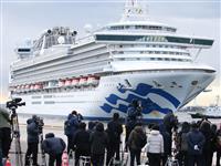 「浮かぶ監獄」海外メディアがクルーズ船乗客の発信を紹介