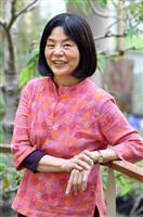 多和田さん「言葉は考える意欲の源」 朝日賞贈呈式