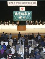 突然、家に兵士が…北方領土元島民「島は日本のもの」