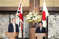 英外相、EPA交渉「日本は最優先」 日英外相、EU離脱後初会談