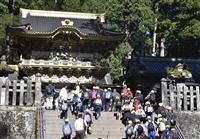 【深層リポート】東京五輪まで半年 観光誘客のチャンスだが自治体の動き鈍く 栃木