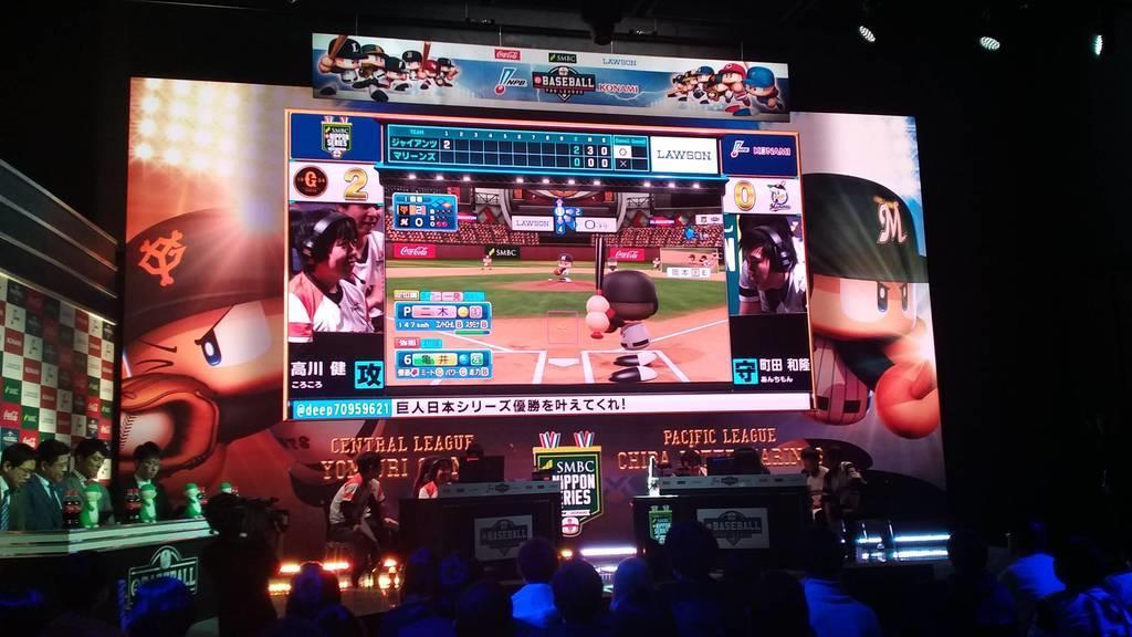 「eBASEBALLプロリーグ」のe日本シリーズの試合の様子=東京都中央区(神田さやか撮影)